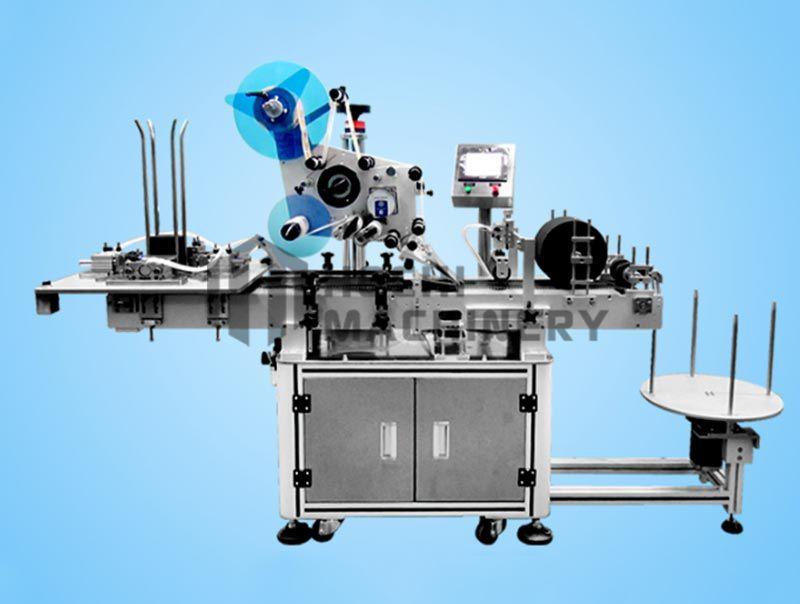 Máquina Etiquetadora de Discos con Aleta HC-FL